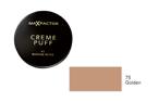 Max Factor Creme Puff Pressed Powder 75 Golden 21g
